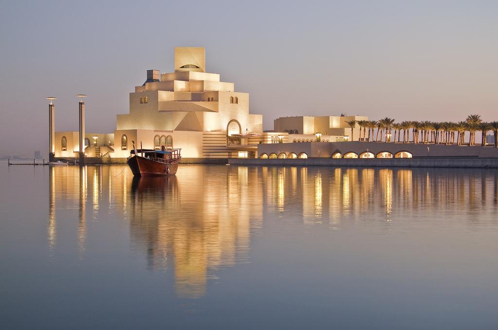 doha islamic art museum
