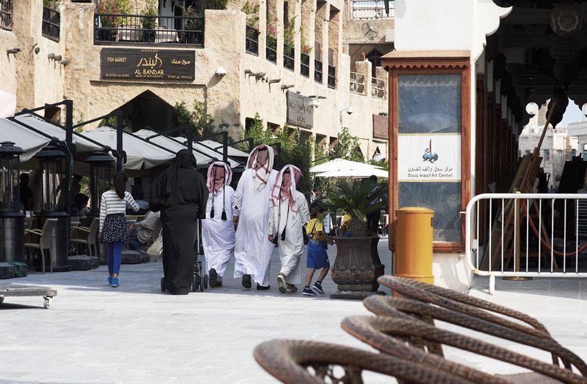 doha qatar luoghi di interess