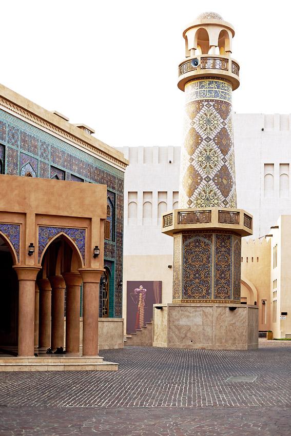 doha qatar luoghi di interesse